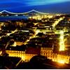 Motéis em Lisboa